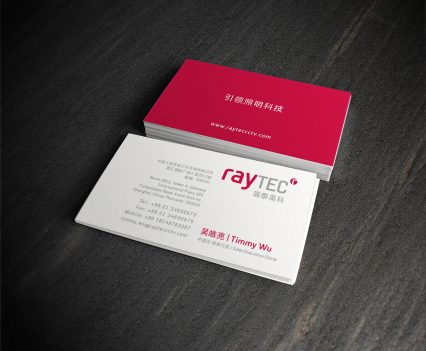 Raytec Business Cards 2